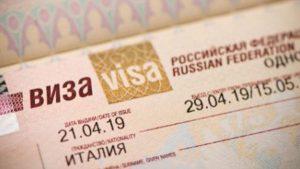 E-Visa-Russia.jpg